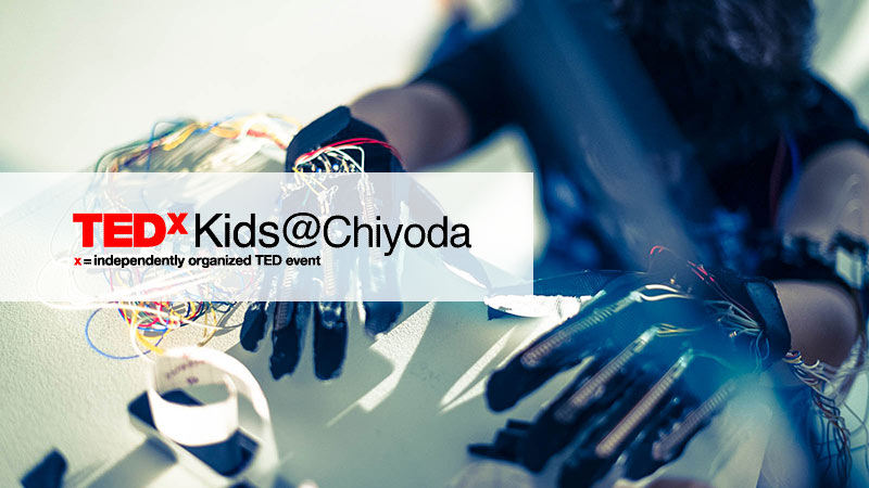 TED x Chiyoda 2013